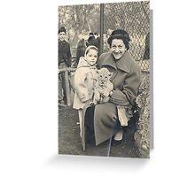 LO ZOO DI MILANO...UN PICCOLO LEONCINO...ZIA ANGELA,GIAMPAOLO 1955--ItalY-'5000 VISUALIZZ. GENNAIO 2013 - VETRINA EXPLORA 26 ottobre 2011 ---- Greeting Card