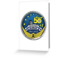 USS Enterprise (CVN-65) Inactivation Crest Greeting Card