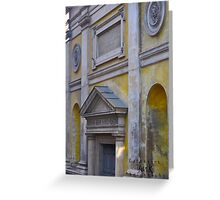 Rome Architecture 3 Greeting Card