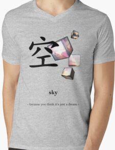 Sky (1) Mens V-Neck T-Shirt