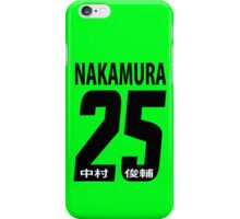 Naka 25 - iPhone 4/4s Case iPhone Case/Skin