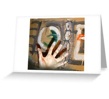 soul are in progress hands on Greeting Card
