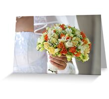 Multi-coloured bouquet 1. Greeting Card