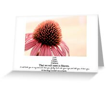 January 2012 - Lost For Words Greeting Card