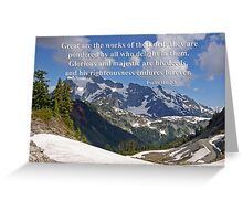 mt shuksan with psalm 11:2-3 Greeting Card
