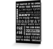 BROADWAY POSTER Greeting Card
