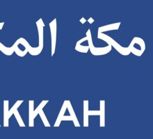 Mecca Road Sign, Saudi Arabia Sticker