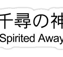 Spirited Away Sticker