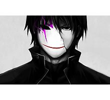 Darker than Black Photographic Print