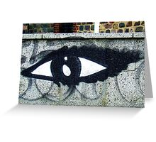 Eye of the street Greeting Card