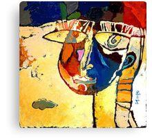 Glavouna Canvas Print