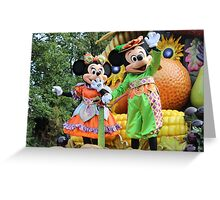 Harvest Parade Greeting Card