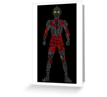 Ultraman of Many Words Greeting Card