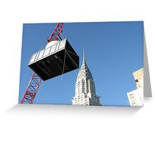 Manhattan Hoist Greeting Card