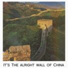 The alright wall of China by thetea
