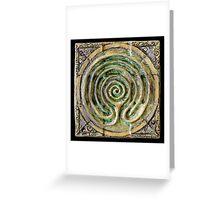 Spiral nine: toward center Greeting Card