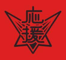 Ouendan Emblem (Front) by DaKirbyDood