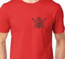 Ouendan Emblem (Front) Unisex T-Shirt