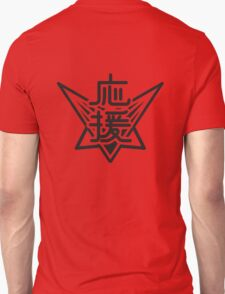 Ouendan Emblem (Back) T-Shirt