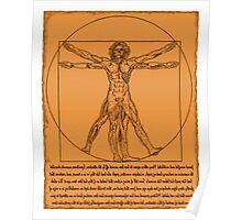 Vitruvian Zombie Poster