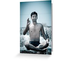guru Greeting Card