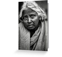 Woman Portrait III Greeting Card