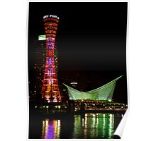 Kobe Port Tower and Maritime Museum Poster