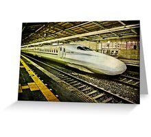 Shin-Kobe Shinkansen Greeting Card