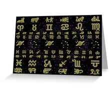 Gold Astrology on Stars Decoupage  Greeting Card