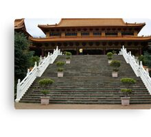 Stairs to the Temple. Canvas Print