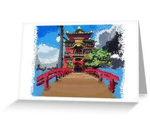 Spirit bathhouse  Greeting Card