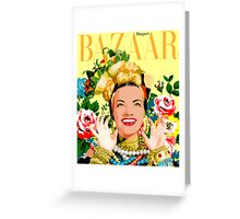 CARMEN MIRANDA Greeting Card