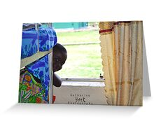 Joyful - Uganda, Africa Greeting Card