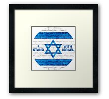 I Stand With Israel Round Logo Framed Print