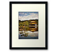 Kinkakuji - Kyoto, Japan Framed Print