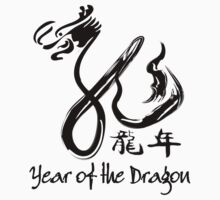 Year of the Dragon 2012 Black Calligraphy Art by avdesigns