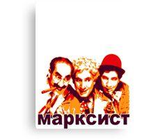 MARXIST Canvas Print