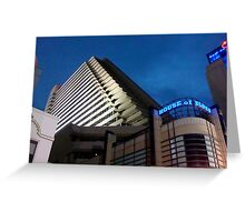 The Atlantic City Skyline  ^ Greeting Card