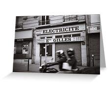 Old Parisian wall  Greeting Card