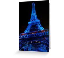 What an Eiffel Greeting Card