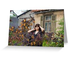 Beauty girl in garden. Greeting Card