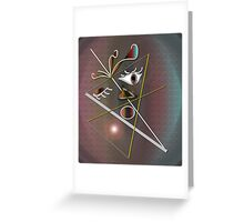 Masque Greeting Card