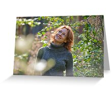 Portrait in nature Greeting Card