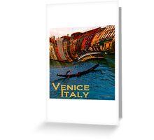 Wacky Venice, Italy Print Greeting Card