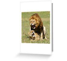 """""""panthera passion"""" Greeting Card"""