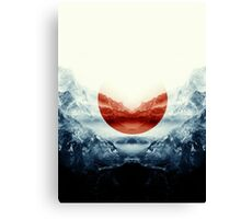 Why down the hole Canvas Print