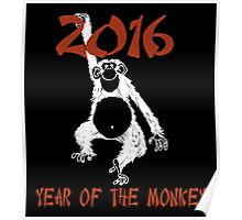 Year of The Monkey 2016 Chinese Zodiac Monkey Poster