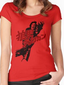 An American Werewolf in Tokyo Women's Fitted Scoop T-Shirt