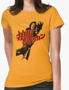 An American Werewolf in Tokyo Womens Fitted T-Shirt