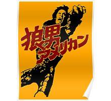 An American Werewolf in Tokyo Poster